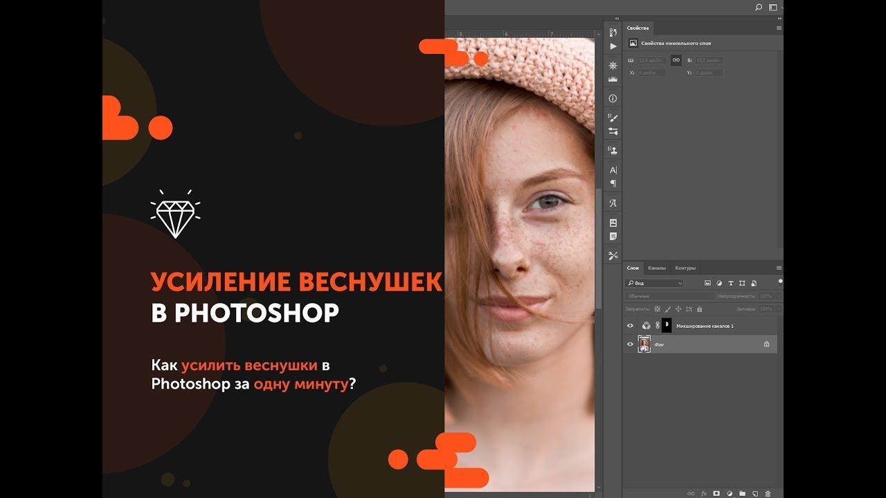 onlayn-porno-fotoshop-foto-zhop