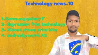 Technology News-10 [ Samsung folding phone, mi phone price hike]