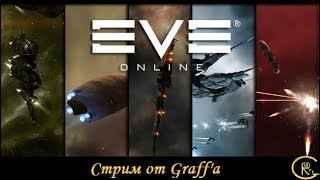 Eve online: gila vs 2 ishtar