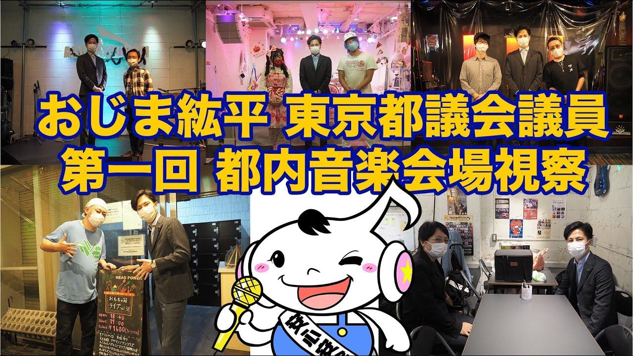 11/03 新着動画