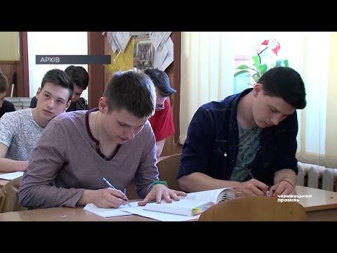 Чернівецький Промінь: Окрім шкільної форми, буковинським школярам доведеться носити ще й маски
