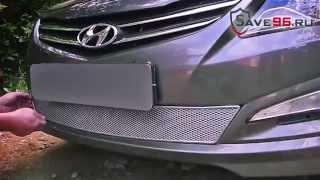 Защита радиатора Hyundai Solaris Солярис 2014 2017 рестайлинг смотреть