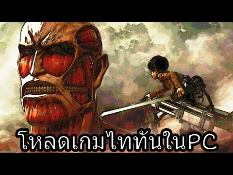 Attack On Titan Bs.To