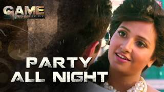 Party All Night Full Song Audio BengaliMp3 Org Benny Dayal, Neeti Mohan Game Bengali Movie 2014