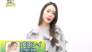 安田レイ ○NewAlbum 『PRISM』発売中 3枚のシングル表題曲や人気カップ...