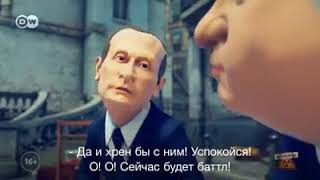 Михо саакашвили vs Пётр Парашенко thumbnail