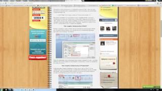 Как создать гиперссылку Вконтакте, HTML, Word, Powerpoint