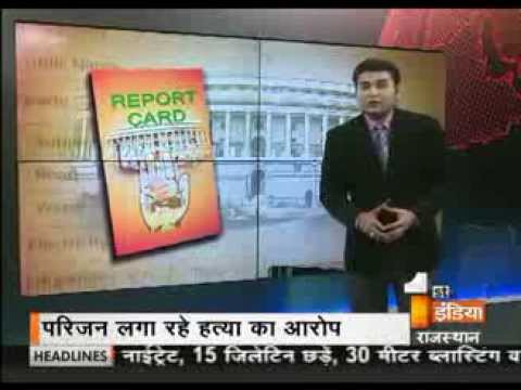 Report Card of Jodhpur Constituency by 1stIndiaNews : Part 1