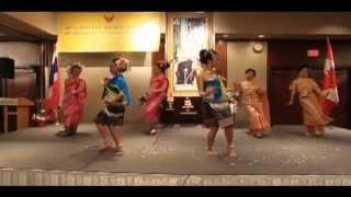 รำสี่ภาค Dance of the Four Regions