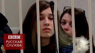 """""""Недетские"""" сроки за наркотики в Беларуси: рассказ родных и друзей"""