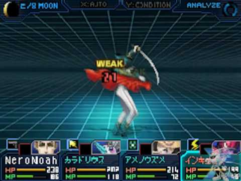 Shin Megami Tensei Strange Journey Matador Youtube Raju smt is on facebook. shin megami tensei strange journey
