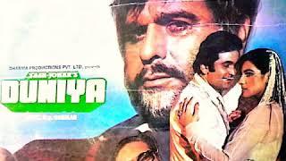 Main Aur Meri Awargi. Duniya 1984. Kishore Kumar. R D Burman (Pancham) Javed Akhtar. Rishi Kapoor