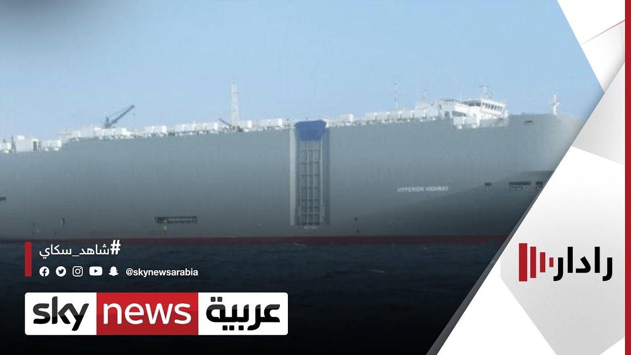 قتيلان بهجوم على ناقلة نفط في بحر عمان | #رادار  - نشر قبل 5 ساعة