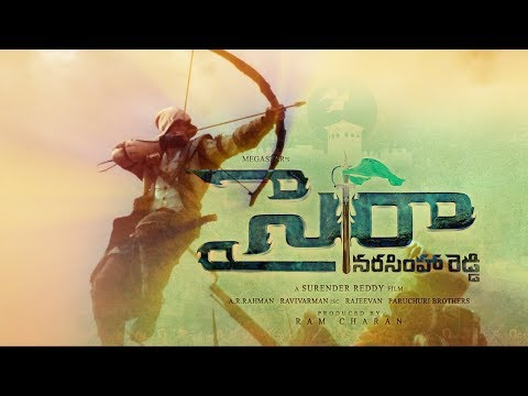 Sye raa Narsimha Reddy | Fan Made Trailer...