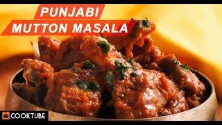 Punjabi Style Mutton Masala Recipe | Easy Meat Recipe With Gravy