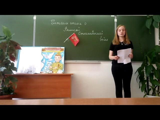Изображение предпросмотра прочтения – КристинаЮрицкая читает произведение «Зинка» Ю.В.Друниной