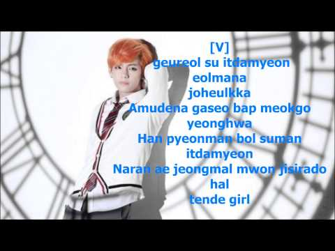 bts-just one day lyrics color coded~KPOPGermany