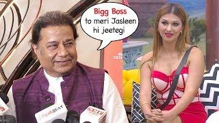 Anup Jalota's Unbelievable Reaction On Girlfriend Jasleen Matharu's Chances of Winning Bigg Boss 12