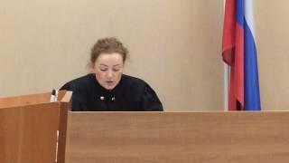Судья РФии игнорирует конституцию РФии которую обязана неукоснительно соблюдать! Ипотека ч3