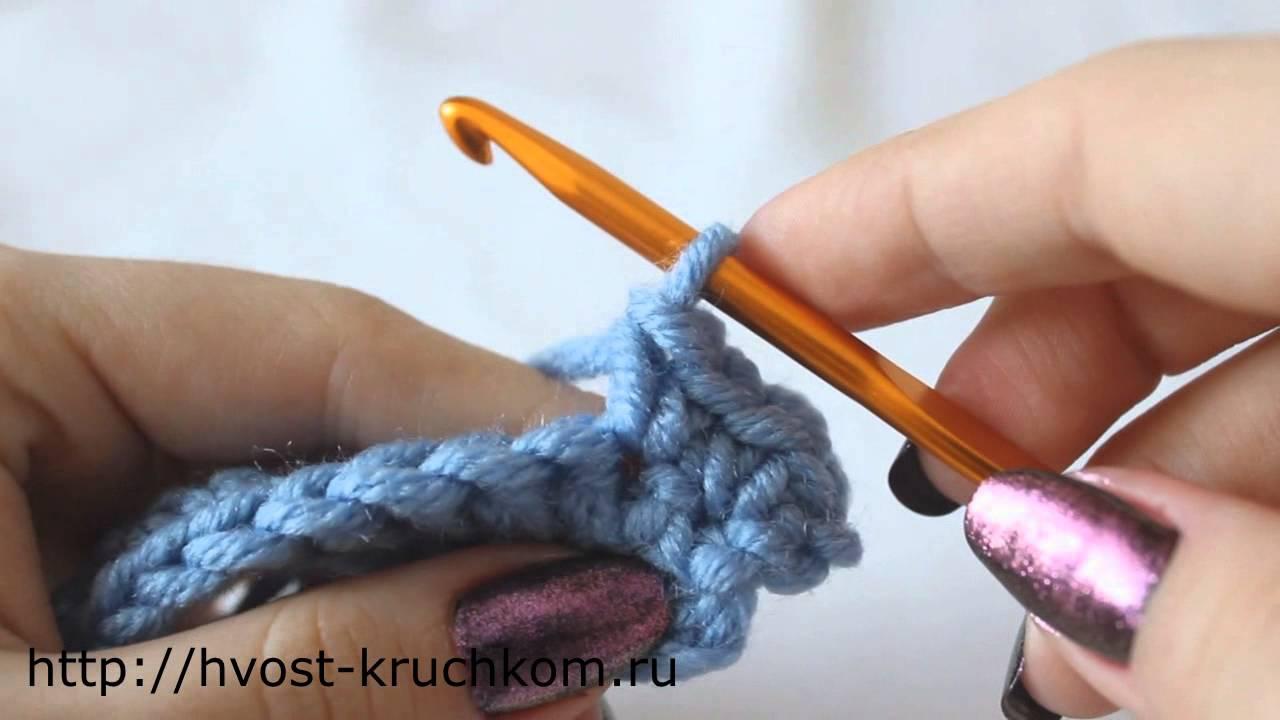 Как правильно прибавлять петли при вязании крючком