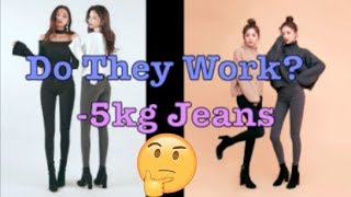 Trying Chuu -5kg Jeans / Do They Work?