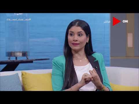 صباح الخير يا مصر - مها أبو بكر: دولة 30 يونيو انتصرت للمرأة بأكثر من طريقة  - 14:57-2020 / 8 / 2