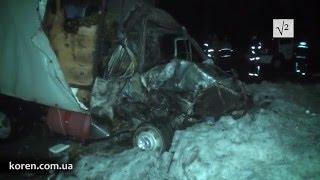 Газель врезалась в мусоровоз и загорелась(Примерно в 3.00 6 февраля по проспекту Гагарина, 352, между гипермаркетом «Эпицентр» и очистными сооружениями,..., 2016-02-06T11:13:45.000Z)