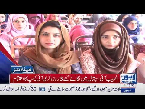 06 AM Bulletin Lahore News HD - 17 March 2017