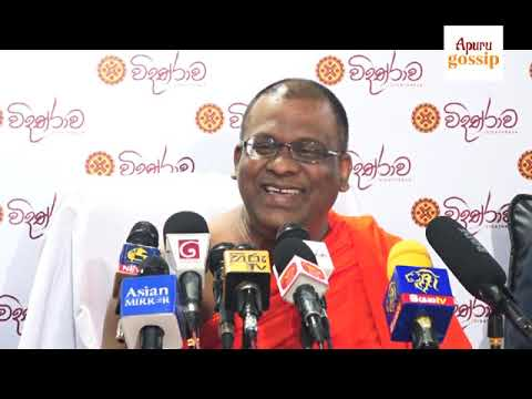 Galagodaaththe Ganasara Thero Reviled They Have Created Child Farms | Apuru Gossip