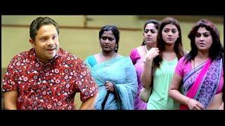 ഇതെന്താ വെടികളുടെ സംസ്ഥാന സമ്മേളനോ..!! | Malayalam Comedy | Super Hit Comedy Scenes | Best Comedy