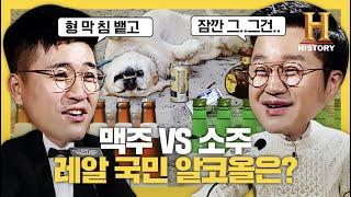 목젖 제대로 타종한 지상렬 대 김종민 무논리 토론 Brain-fficial with Ji Sang Yeol [뇌피셜]