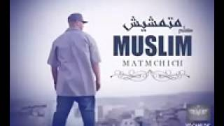afdal aghani MUSLIM أفضل أغاني مسلم  متمشيش mp3