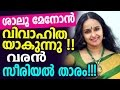 Popular Videos - Shalu Menon video