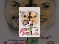Sevanthi Sevanthi Kannada Full Movie