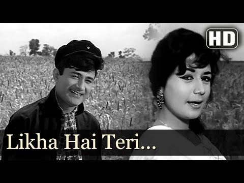 Teen Deviyan - Likha Hai Tere Aankho Me Kiska - Kishore Kumar - Lata Mangeshkar