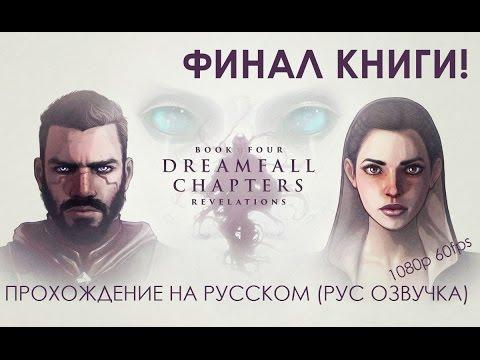 Симулятор свиданий в Steam
