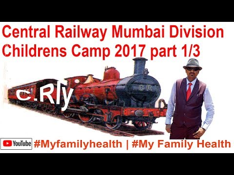 Central Railway Mumbai Division Childrens Camp 2017 part 1/3