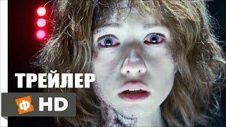 Диггеры (2016) | Русский Трейлер