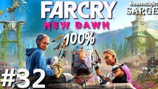 Zagrajmy w Far Cry: New Dawn PL odc. 32 - Brutalne widowisko na arenie