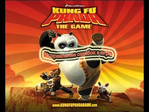 Как скачать игру кунг-фу панда