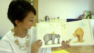 """Ms Winnie Reads """"You Are All My Favorites"""""""