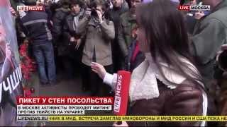 У посольства Украины в Москве прошел митинг 17.04.15