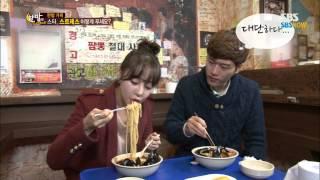 SBS [한밤의TV연예] - 스타, 스트레스 어떻게 푸세요?