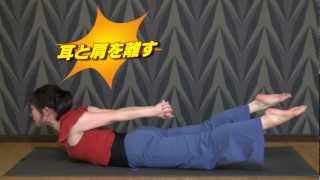 腰痛の改善 下半身の引き締め 腕の引き締め 背中の引き締め.