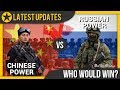 China vs Russia – Military Power Comparison 2018  Latest Updates