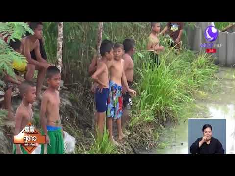 สีสันวันงานกินลูกคลัก ย้อนยุคชาวนาไทยคืนชีวิตสู่ธรรมชาติ