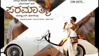 College Gate - Paramathma Songs of puneeth rajkumar