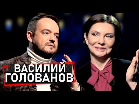 Голованов: Портнов самый вежливый политик, Тодуров – золотые руки и гордость нации Эхо с Бондаренко