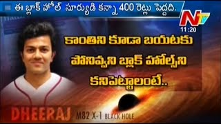 Hyderabad Scientist Research on Black Holes