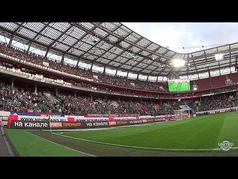 UnitedSouth.ru | Обзор поддержки на матче Локомотив-Рубин 4:0 (28 тур 18/19. 10 мая)
